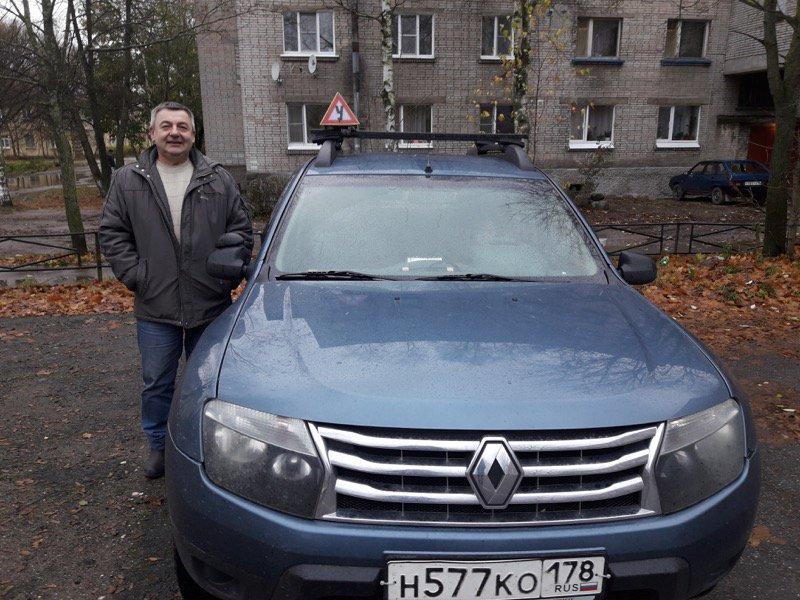 Инструктор Третьяков Игорь Викторович
