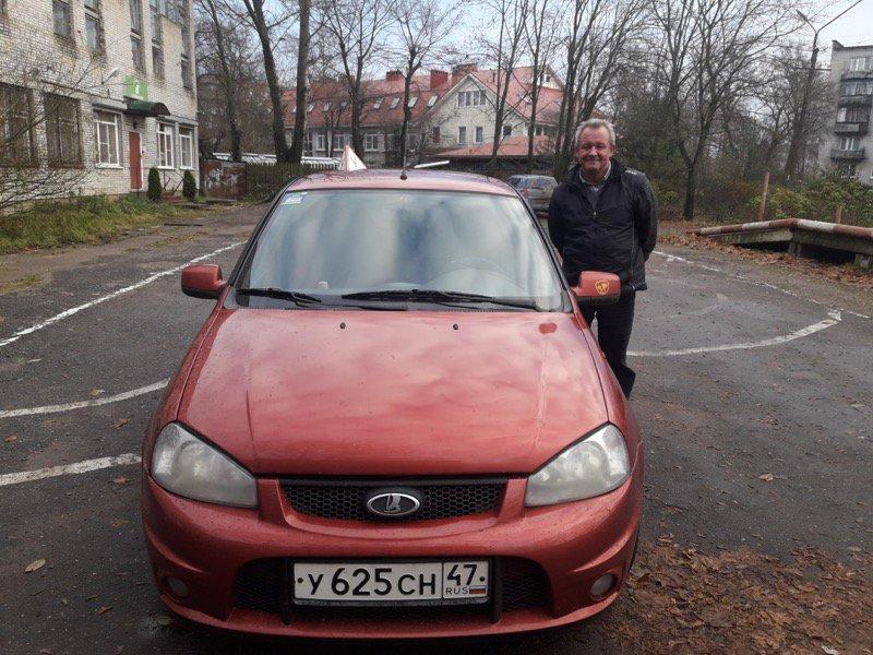Инструктор Кузнецов Вячеслав Владимирович