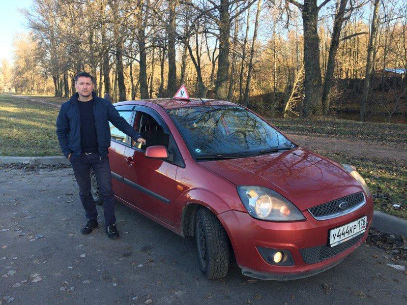 Инструктор Николаев Максим Вадимович
