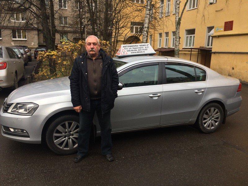 Инструктор Дурмашкин Михаил Самуилович