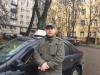 Инструктор Кустов Сергей Викторович