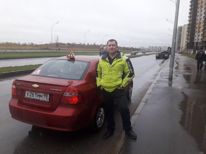 Инструктор Комаров Владимир Викторович